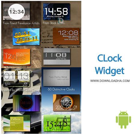 clock widget android ویجتهای متنوع ساعت Clock Widget   اندروید