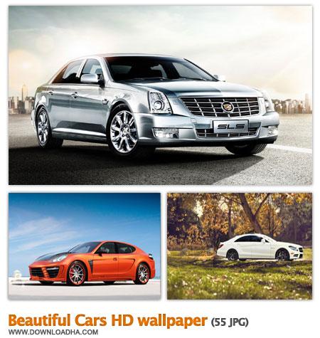 55 HD CaRs مجموعه 55 والپیپر با موضوع خودرو Beautiful Cars HD Wallpapers