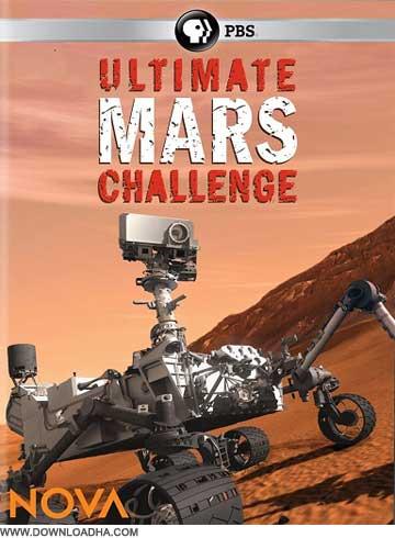 Ultimate Mars دانلود مستند سفر انسان به مریخ Ultimate Mars Challenge