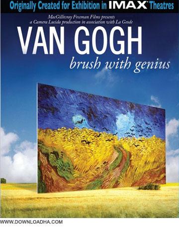 Vam Gogh دانلود مستند ونسان ون گوک Van Gogh Brush with Genius