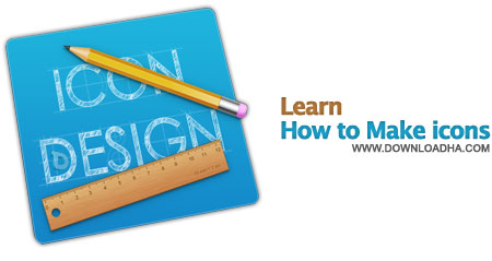 Learn How to Make Perfect icons آموزش طراحي آيكون با فتوشاپ Learn How to Make icons