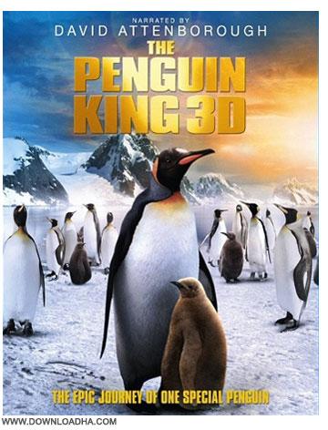 The Penguin King دانلود مستند پنگوئن پادشاه The Penguin King 2012